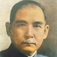 Founder of Taiwan